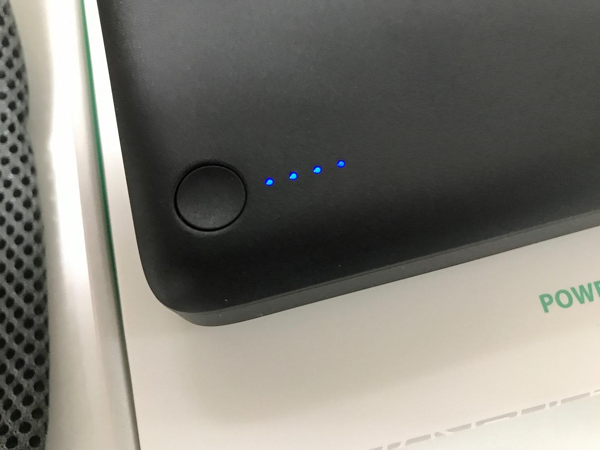 大容量モバイルバッテリーラブパワーのバッテリーインジケーター