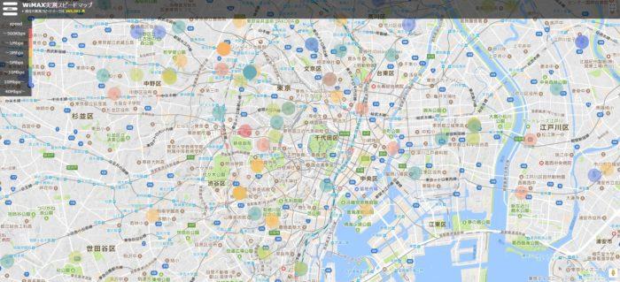 WiMAXの実測データ東京近郊