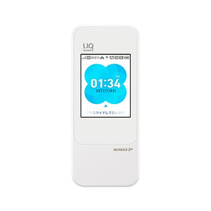 WiMAXの人気機種W04