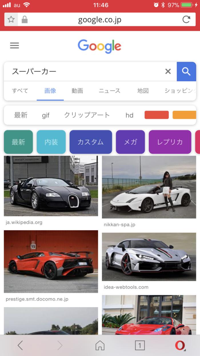 Operaminiで画像検索をしてみる