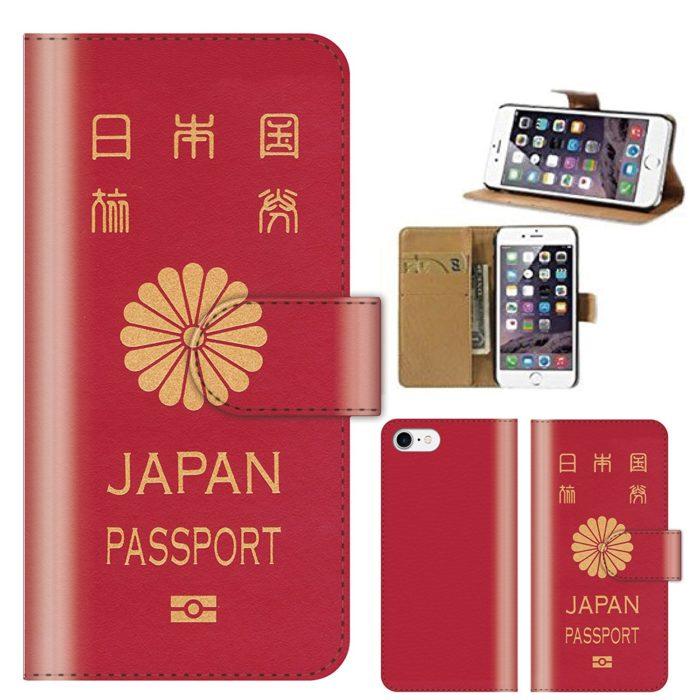 パスポート風デザインのスマホケース