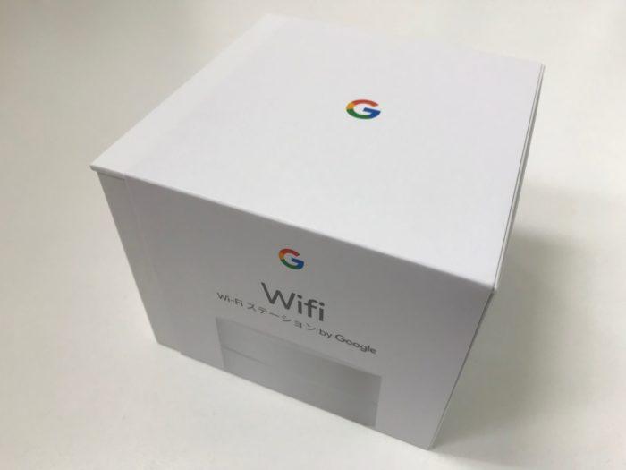 Google Wifiが届きました