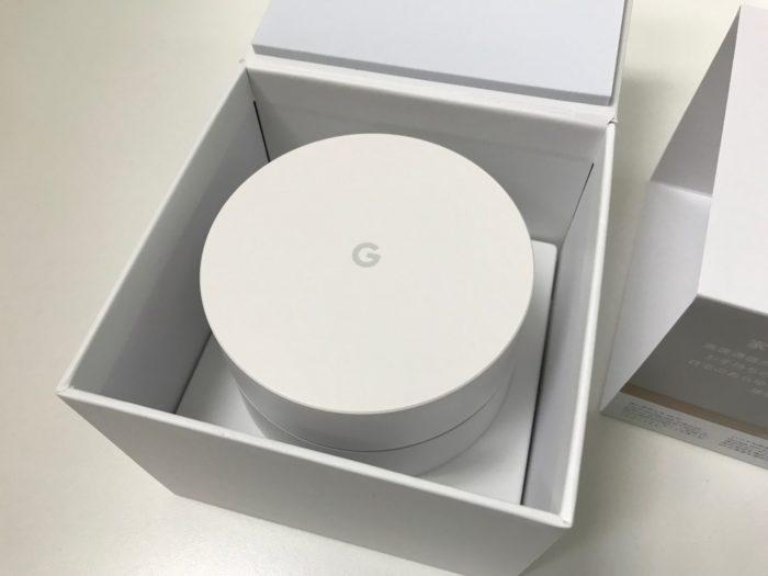 Google Wifiの箱を開けたところ