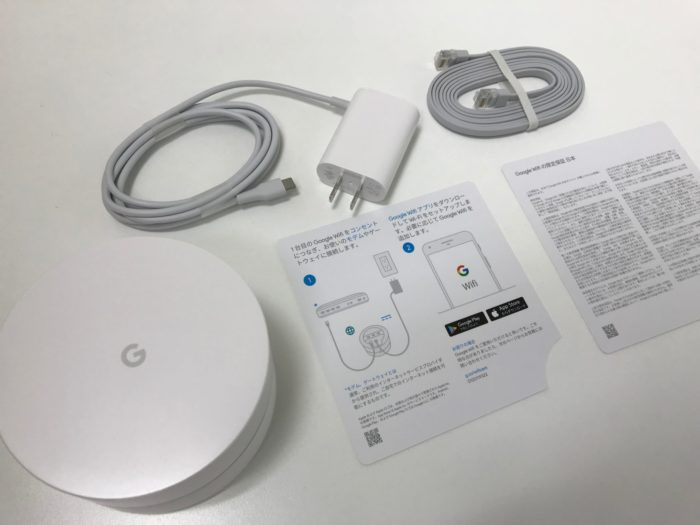 Google Wifiの同梱物