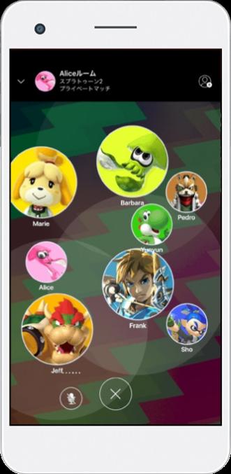 nintendoアプリ