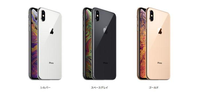 iPhoneXSMax3台比較