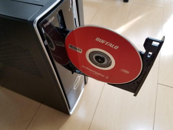 CDをパソコンに入れる