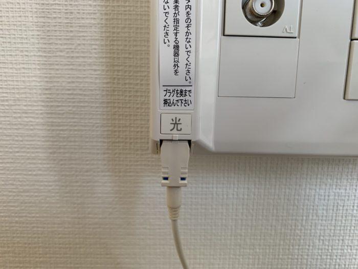 光ケーブルを接続したところ