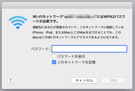 Wi-Fi共有画面
