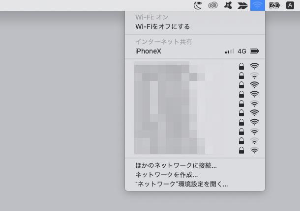MacのWi-Fi