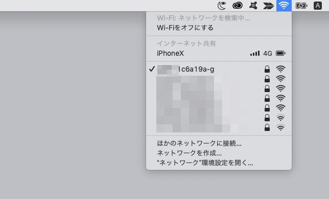 Wi-Fi接続状態