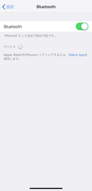 Bluetooth画面