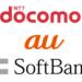 各社2年縛りの廃止へ。ソフトバンク・ドコモ・au・UQの今後の契約方針